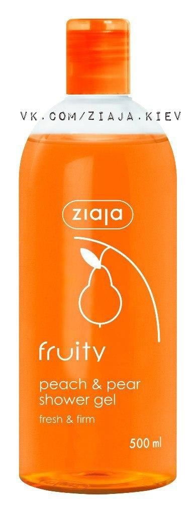 Польская косметика ziaja где купить парфюмерная вода avon attraction rush